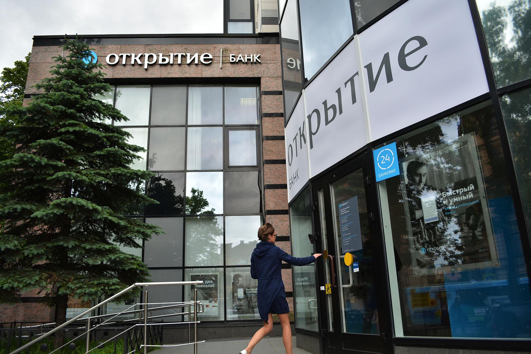 """Чистая прибыль банка """"Открытие"""" за 1 квартал 2021 года по РСБУ выросла более чем в 8 раз - до 26 млрд рублей - новости Афанасий"""