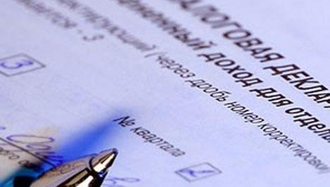 Налоговики сообщают о нововведениях в представлении деклараций