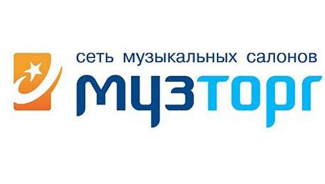 В Твери откроется музыкальный магазин «МузТорг»