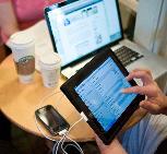 Роскомнадзор проверяет точки Wi-Fi  в Тверской области - новости Афанасий
