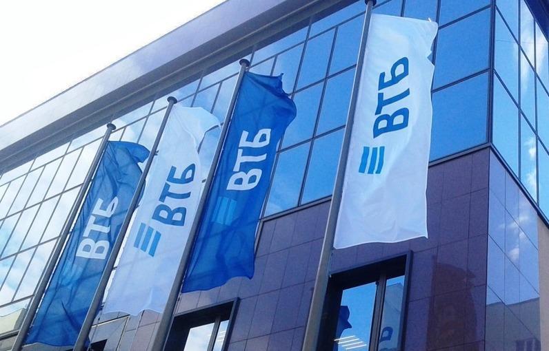 ВТБ отмечает рост числа операций с иностранными ценными бумагами - новости Афанасий