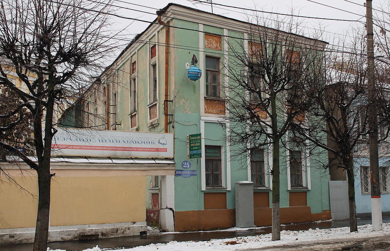 Цену на историческое здание в центре Твери снизили до 10 млн рублей - новости Афанасий