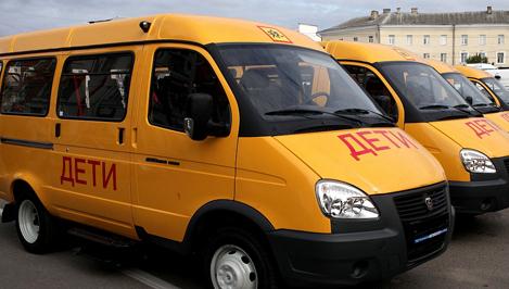 Регионы получат школьные автобусы на 5 млрд рублей - новости Афанасий