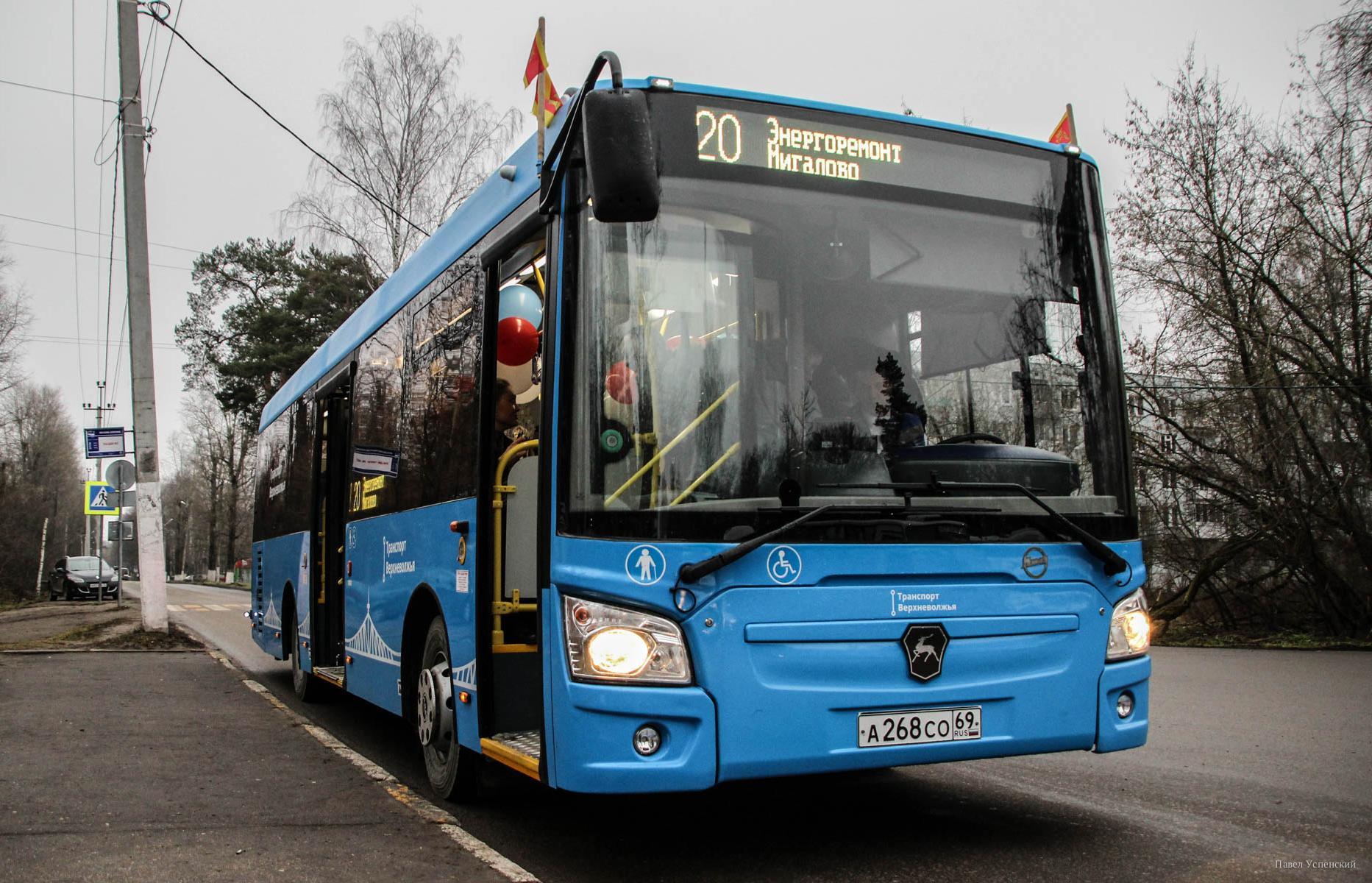 Новая транспортная система Тверской области в вопросах и ответах - новости Афанасий