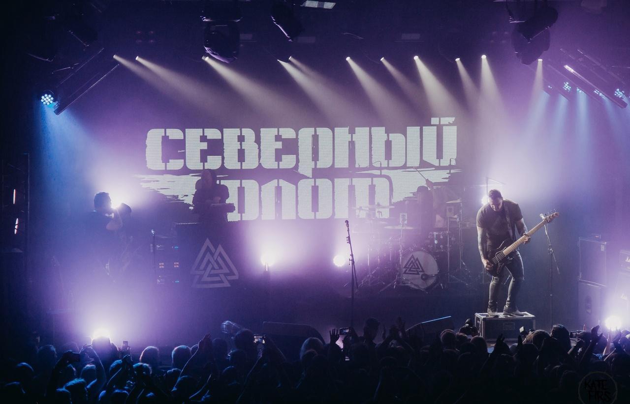 «Северный Флот» представит в Твери новый альбом «2020» - новости Афанасий