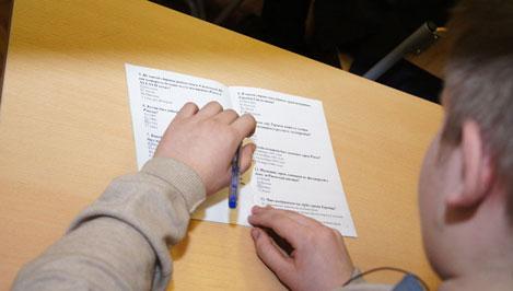 В Твери определили знатоков родного края среди школьников