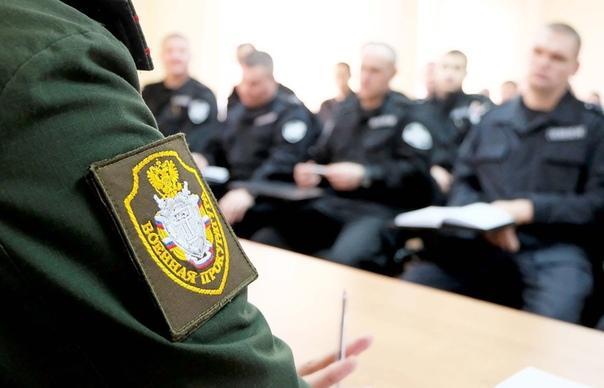 Абитуриентам рассказали о поступлении на прокурорско-следственный факультет Военного университета Минобороны РФ - новости Афанасий