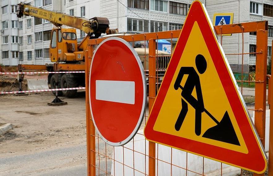 В Тверской области чиновников уличили в нарушении антимонопольного законодательства - новости Афанасий