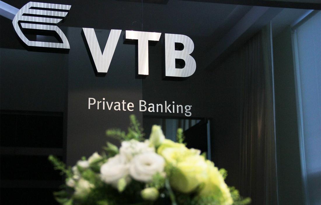 Портфель инвестиционных продуктов Private Banking ВТБ превысил 1 трлн рублей - новости Афанасий