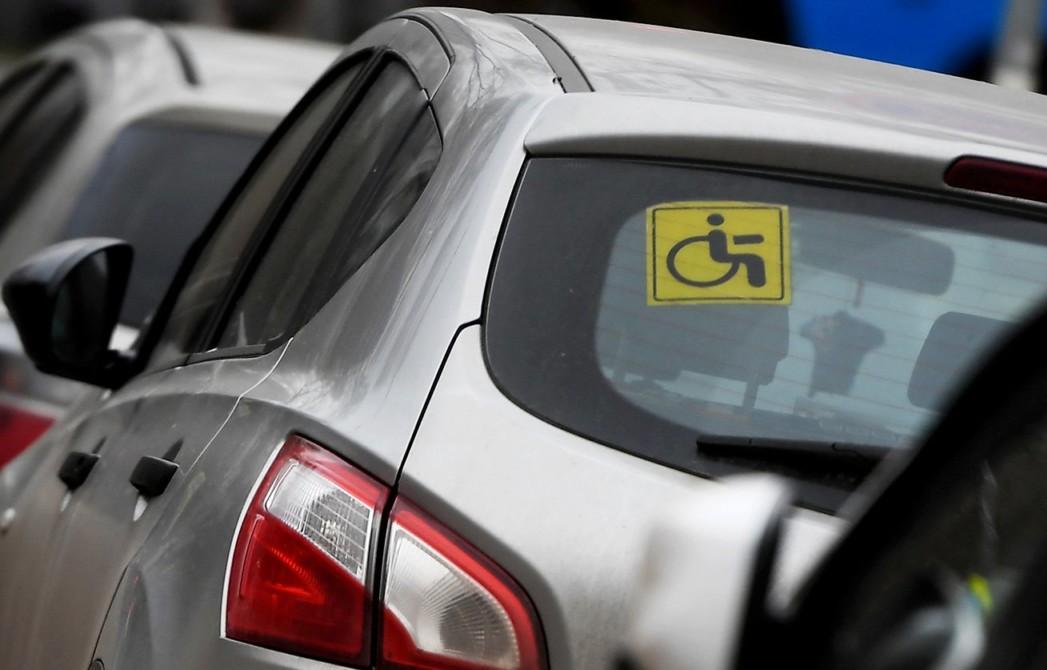 В России упрощено оформление инвалидности - новости Афанасий