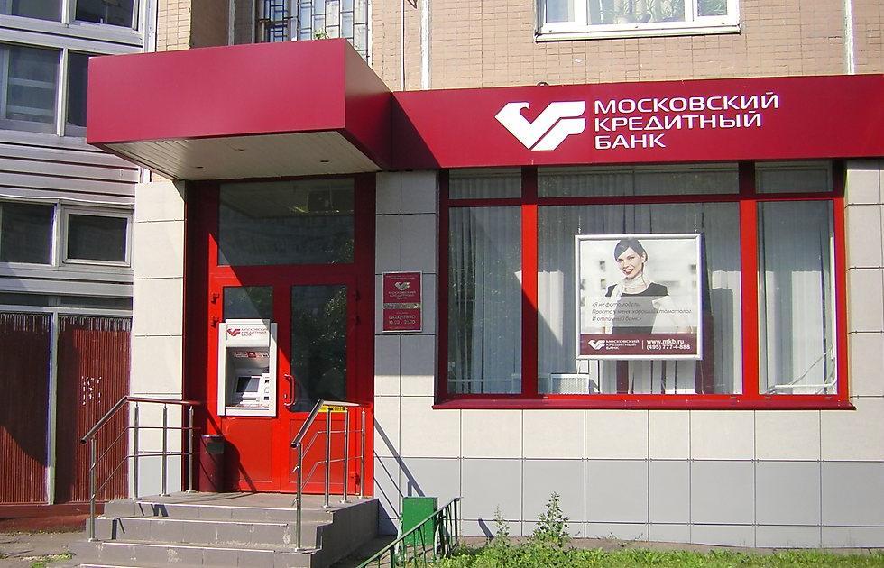 МКБ развивает сотрудничество с банками Монголии - новости Афанасий