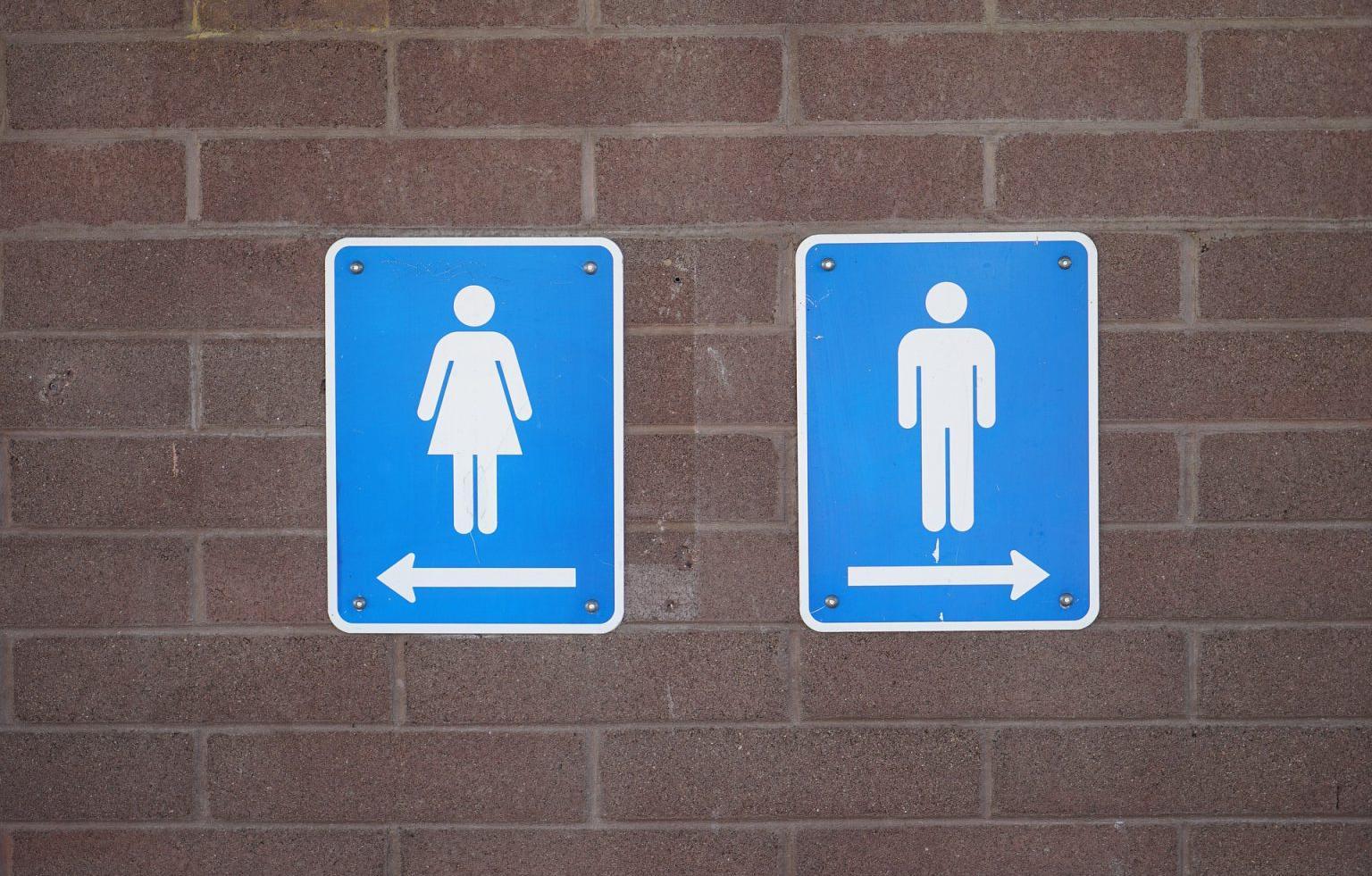 В Тверской области потратят полмиллиона рублей на уличный туалет - новости Афанасий