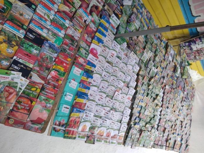 В Бежецке торговали пакетированными семенами с нарушением законодательства - новости Афанасий