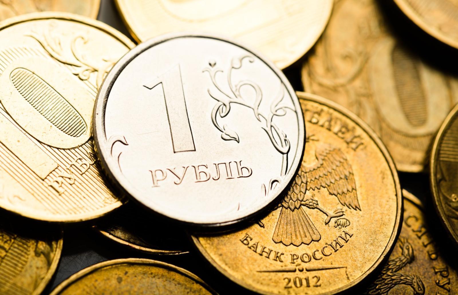 Экономист предсказал девальвацию рубля в 2022 году - новости Афанасий
