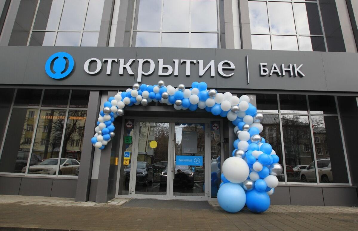 Банк «Открытие» выдал в регионах Центральной России более 7 млрд рублей на покупку недвижимости - новости Афанасий