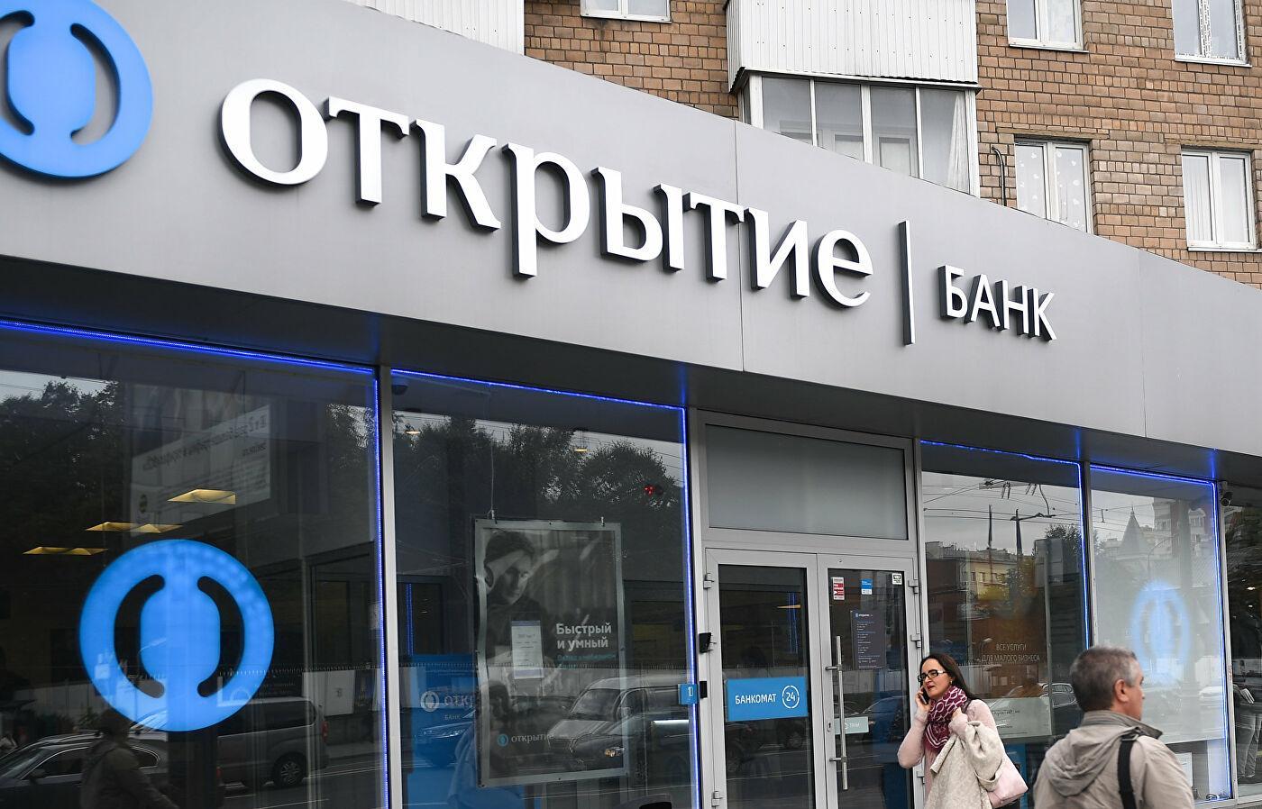 Банк «Открытие» предлагает новые сервисы корпоративным клиентам - новости Афанасий
