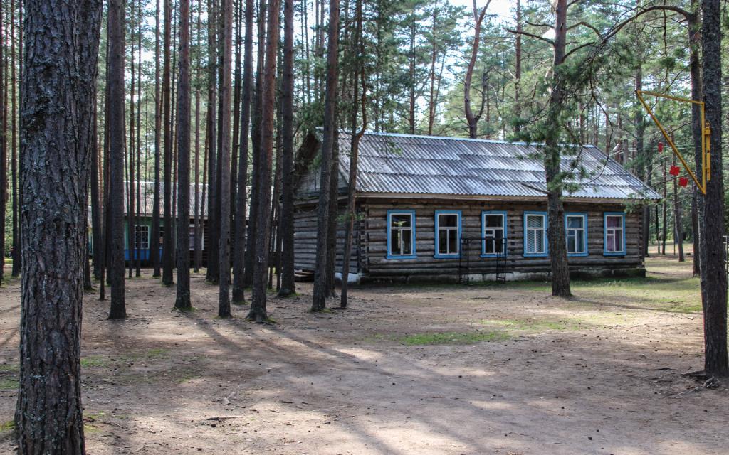 Как вернуть часть денег за поездки по России и отдых ребенка в 2021 году - новости Афанасий