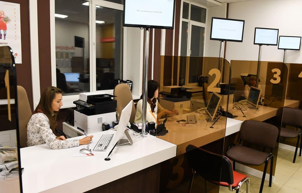 МФЦ в Тверской области расширяет список услуг   - новости Афанасий