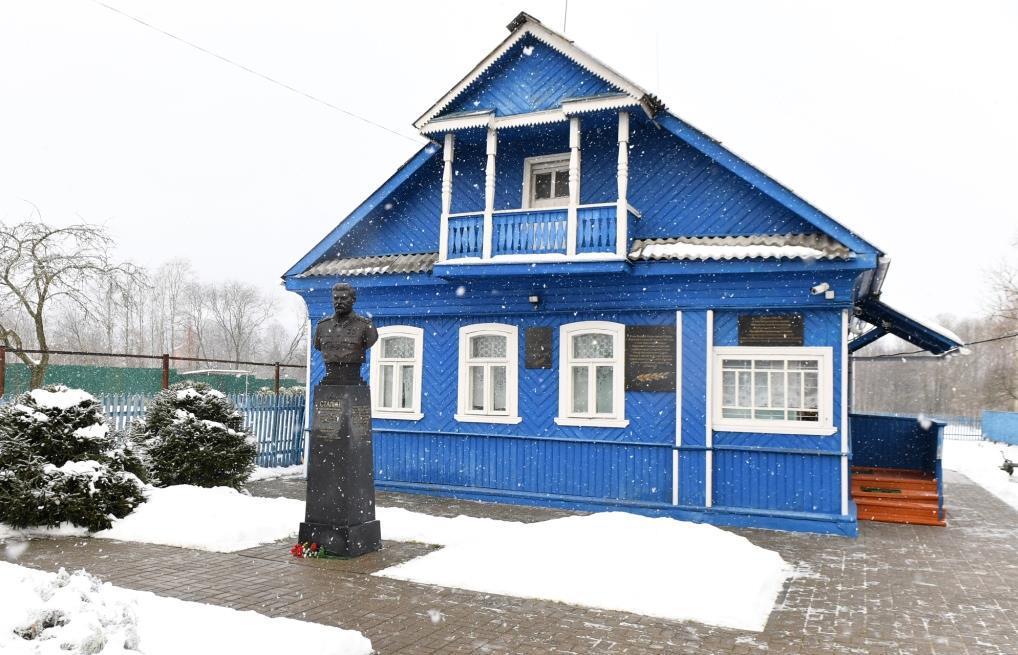 Коронавирус не остановил посетителей Музея Сталина в Тверской области - новости Афанасий
