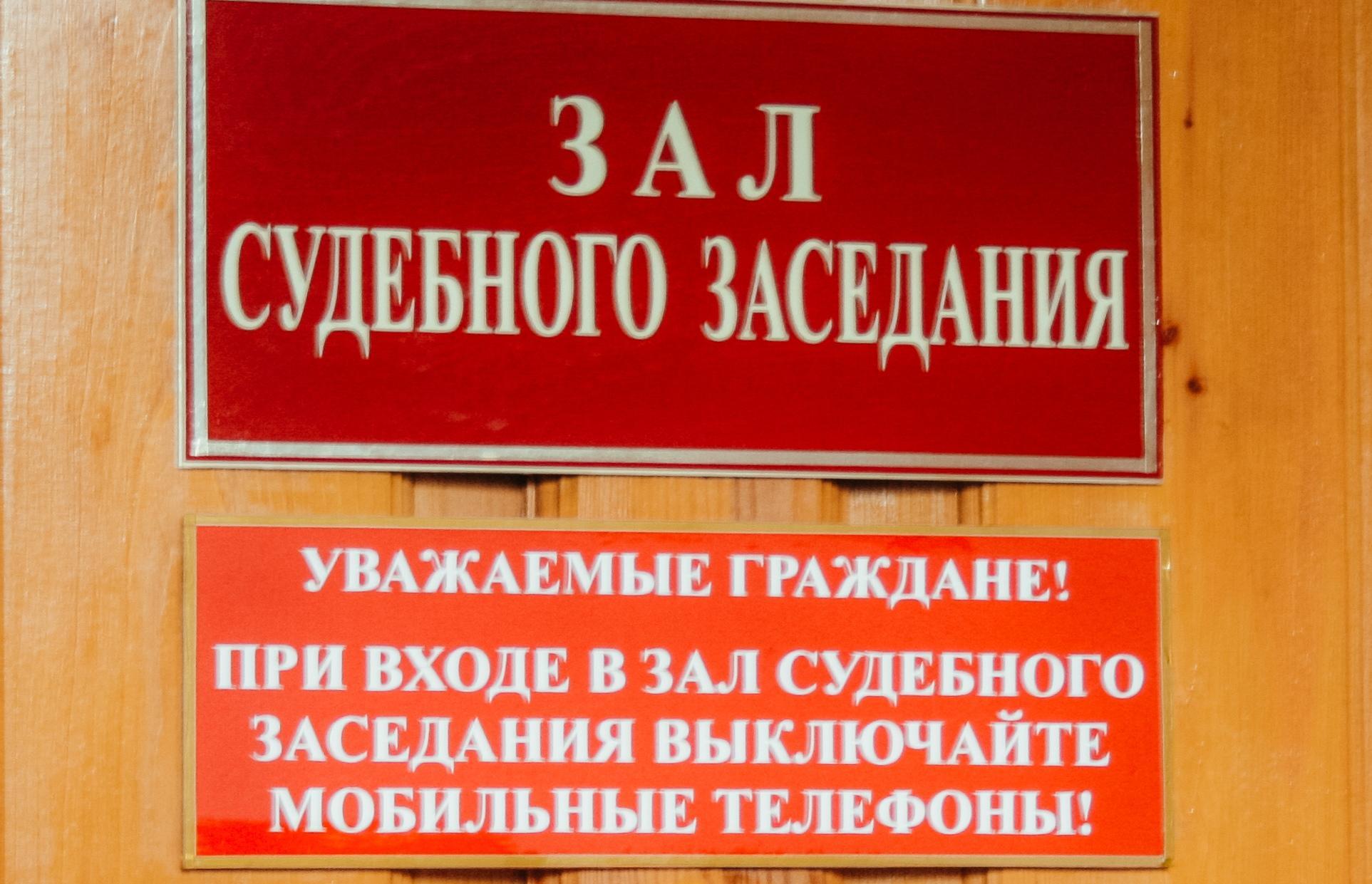 В Твери владелец подпольного казино подкупил полицейского начальника - новости Афанасий