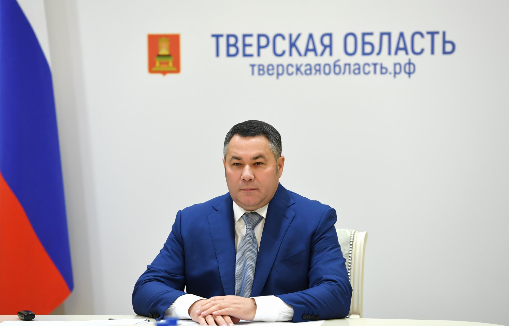 Игорь Руденя принял участие в заседании межведомственной рабочей группы по созданию культурно-исторического кластера в городе Твери