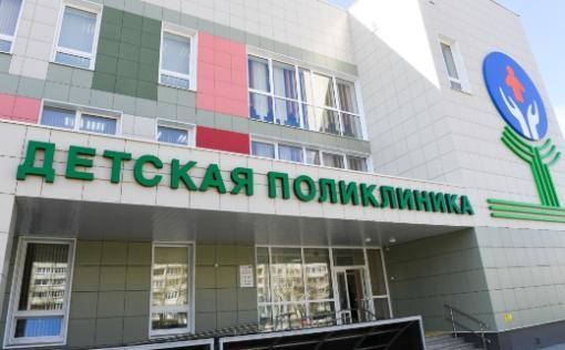В Твери открылась новая детская поликлиника
