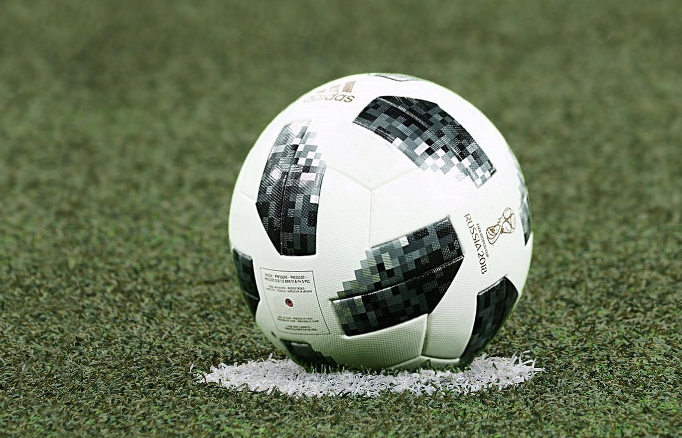 В Тверской области пройдет первый Кубок по футболу в онлайн - новости Афанасий