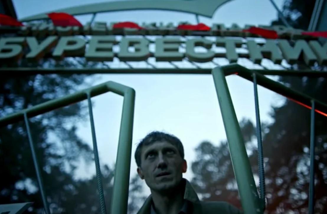 Вышел трейлер снимавшегося в Твери сериала о вампирах в пионерском лагере