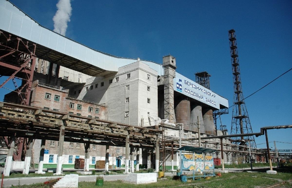 ВТБ открыл Березниковскому содовому заводу кредитную линию на 1 млрд рублей - новости Афанасий