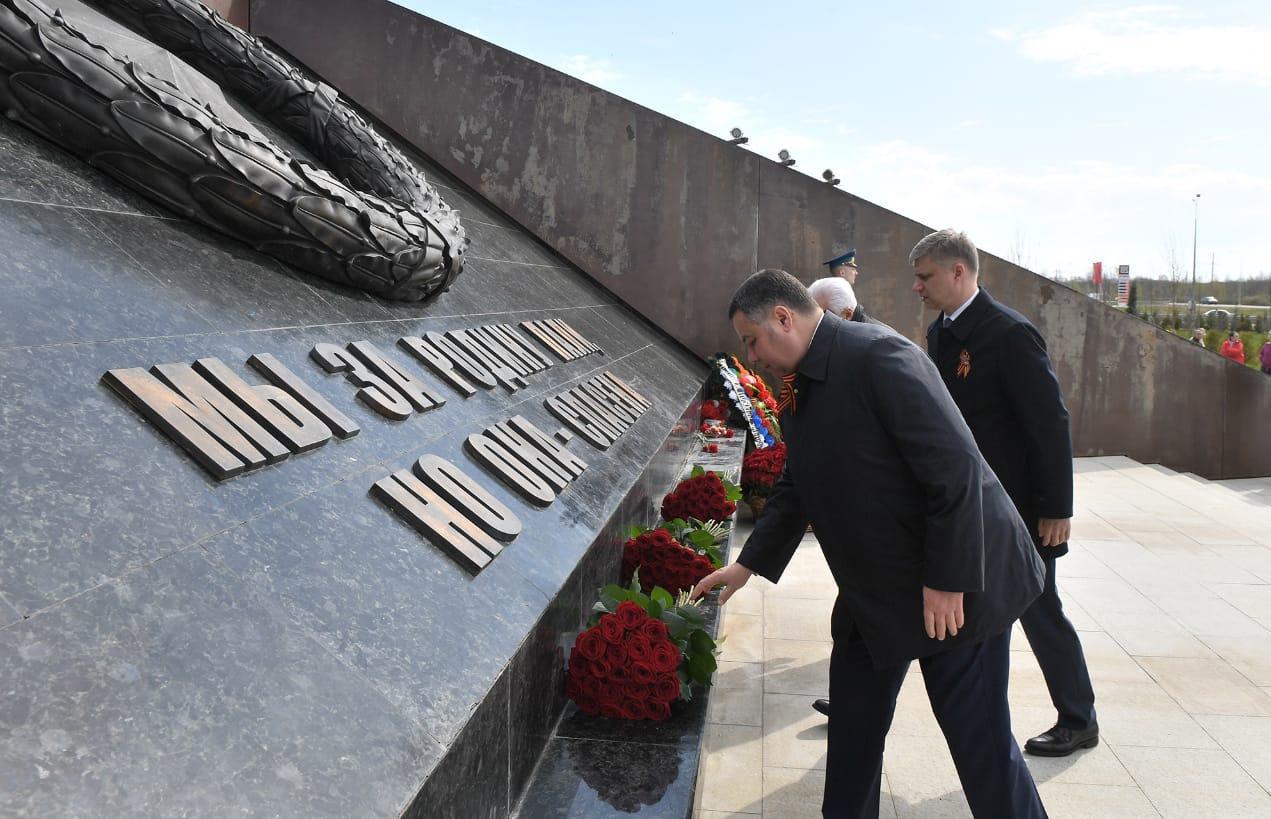 В России запустили «Ласточку» от Москвы до Ржевского мемориала - новости Афанасий