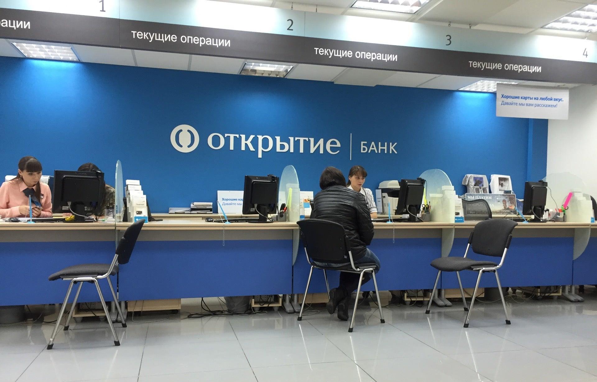Банк «Открытие»: почти 70% россиян готовы платить за высшее образование - новости Афанасий