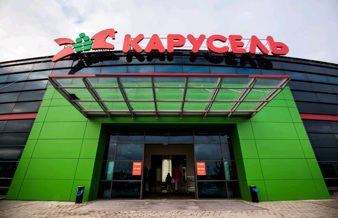 В Твери закрывается гипермаркет «Карусель» - новости Афанасий