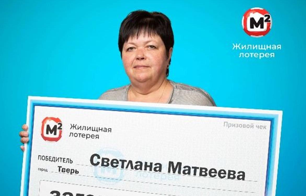 Владелица ателье из Твери выиграла в лотерею загородный дом - новости Афанасий