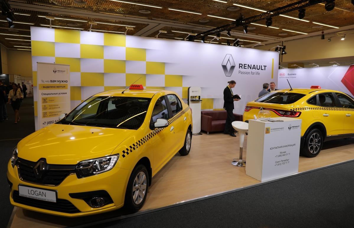 ВТБ Лизинг предлагает автомобили Renault для такси со скидкой до 12,5% - новости Афанасий
