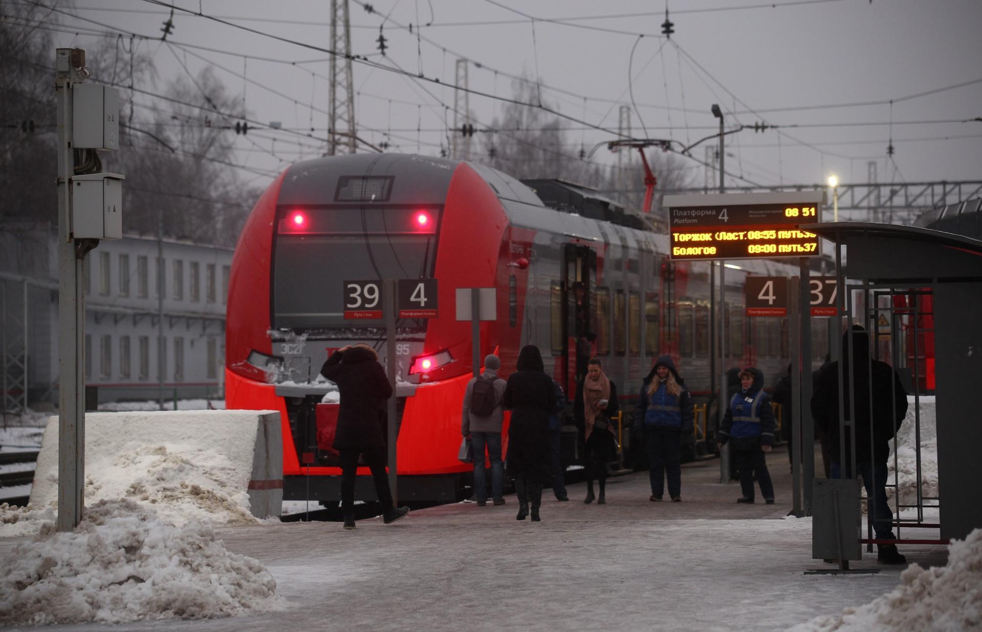 Жители Бежецка Тверской области негодуют после информации о закрытии железнодорожных касс - новости Афанасий