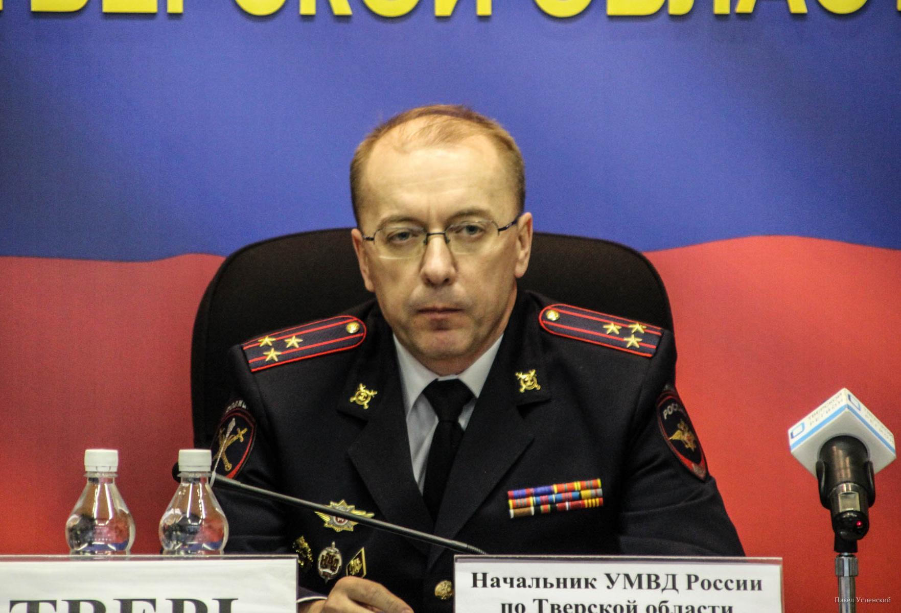 Главный полицейский Тверской области рассказал об итогах 2019 года