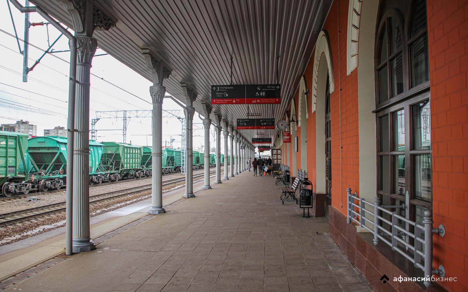 В Тверской области в мае изменится расписание пригородных поездов - новости Афанасий