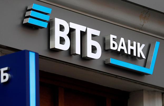 ВТБ Лизинг рассказал о работе по новым льготным лизинговым программам  - новости Афанасий