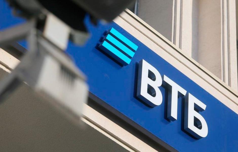Треть всех переводов клиенты ВТБ совершают через СБП  - новости Афанасий