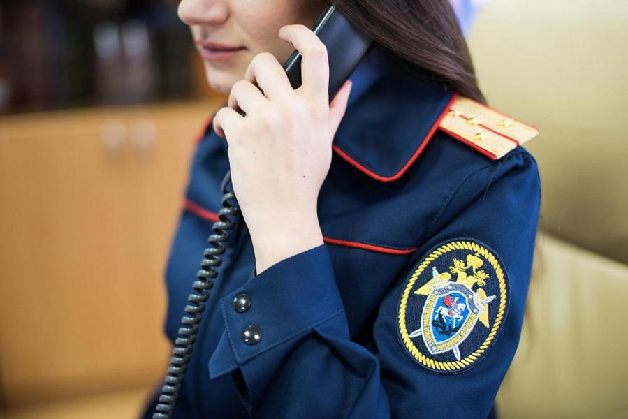 Работы в полиции для девушек тверь вакансии веб девушка модель мужчина