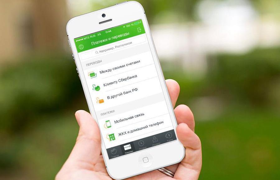 Сбербанк проведет масштабную онлайн-конференцию СберКонф, где представит новые продукты и сервисы - новости Афанасий