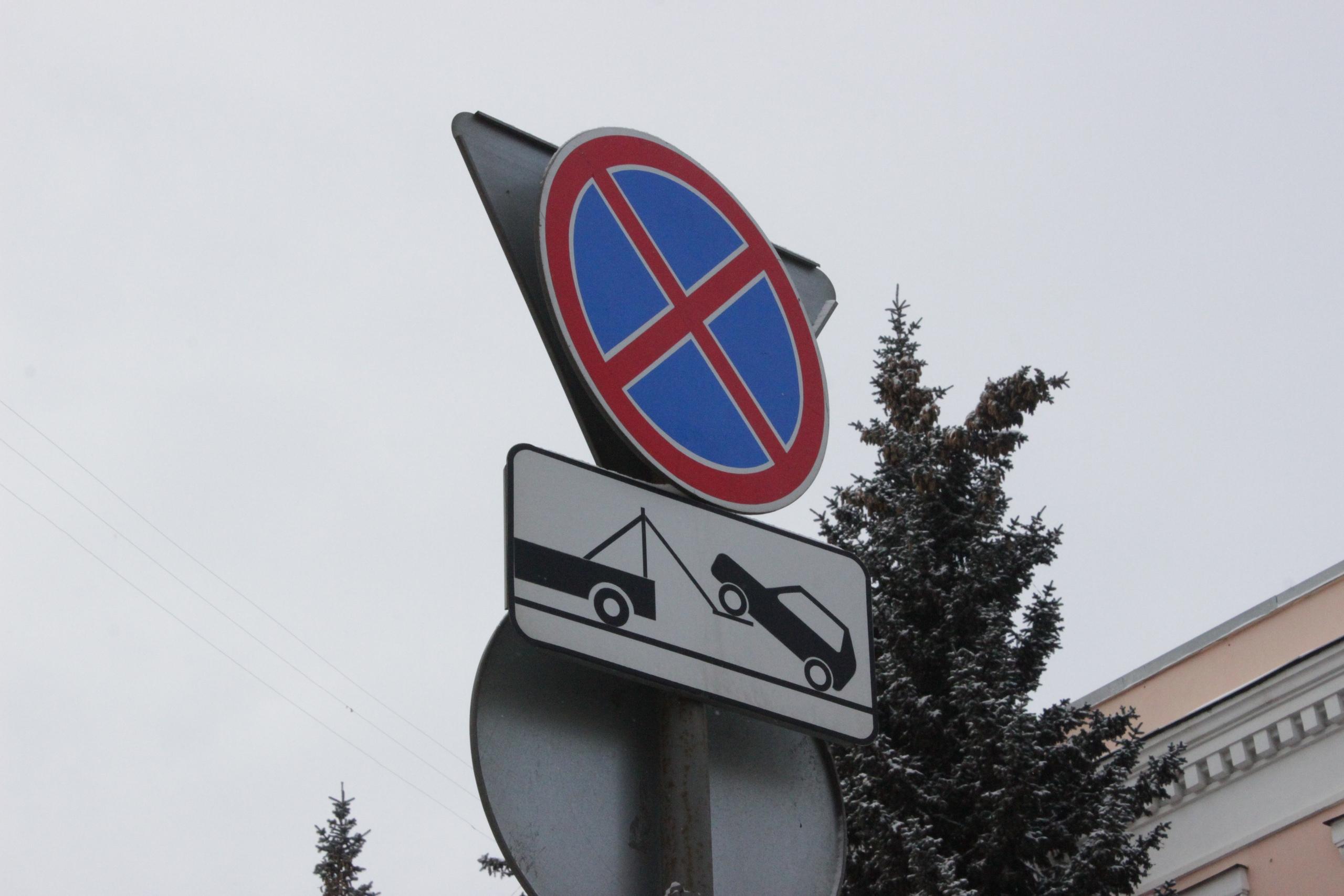 В Твери временно ограничат движение и парковку на нескольких улицах - новости Афанасий
