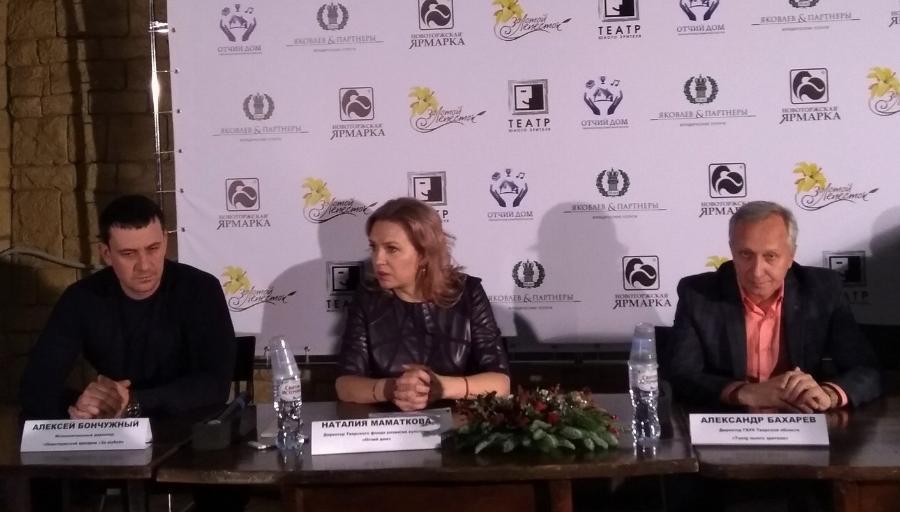 В Твери учредили литературную премию в память о гендиректоре «Новоторжской ярмарки» Наталье Серовой