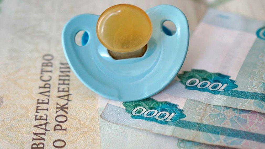 В Кесовогорском районе устанавливали невыполнимые требования для получения выплаты на рождение ребенка - новости Афанасий