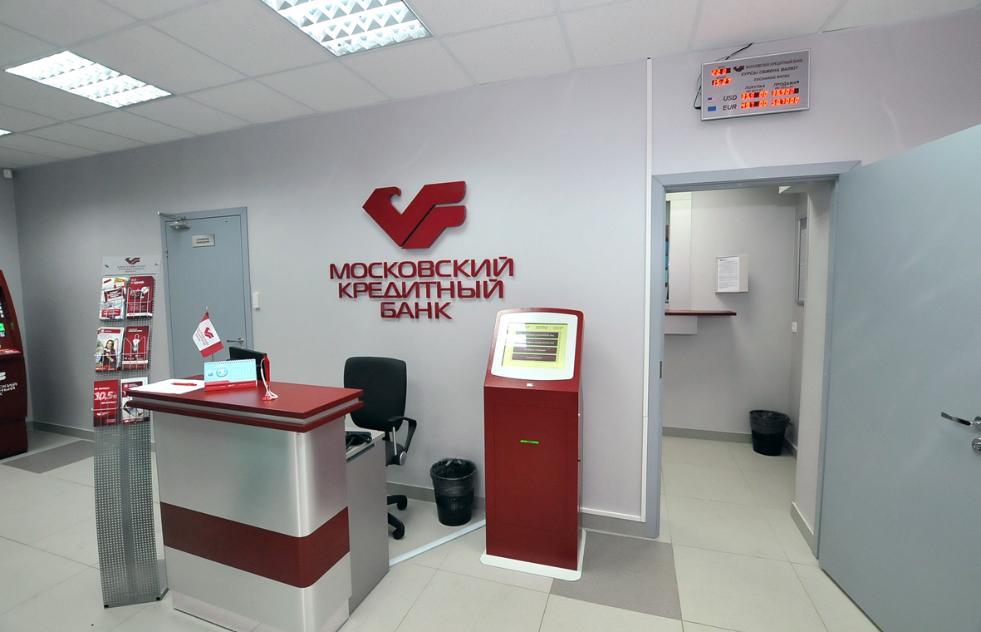 «МКБ Инвестиции» открывает доступ на Санкт-Петербургскую биржу - новости Афанасий