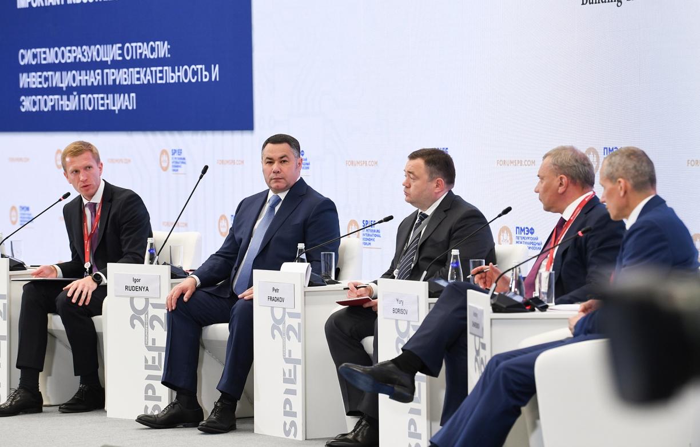 ПМЭФ-2021: Тверская область заключила соглашения по инвестпроектам на 60 млрд рублей