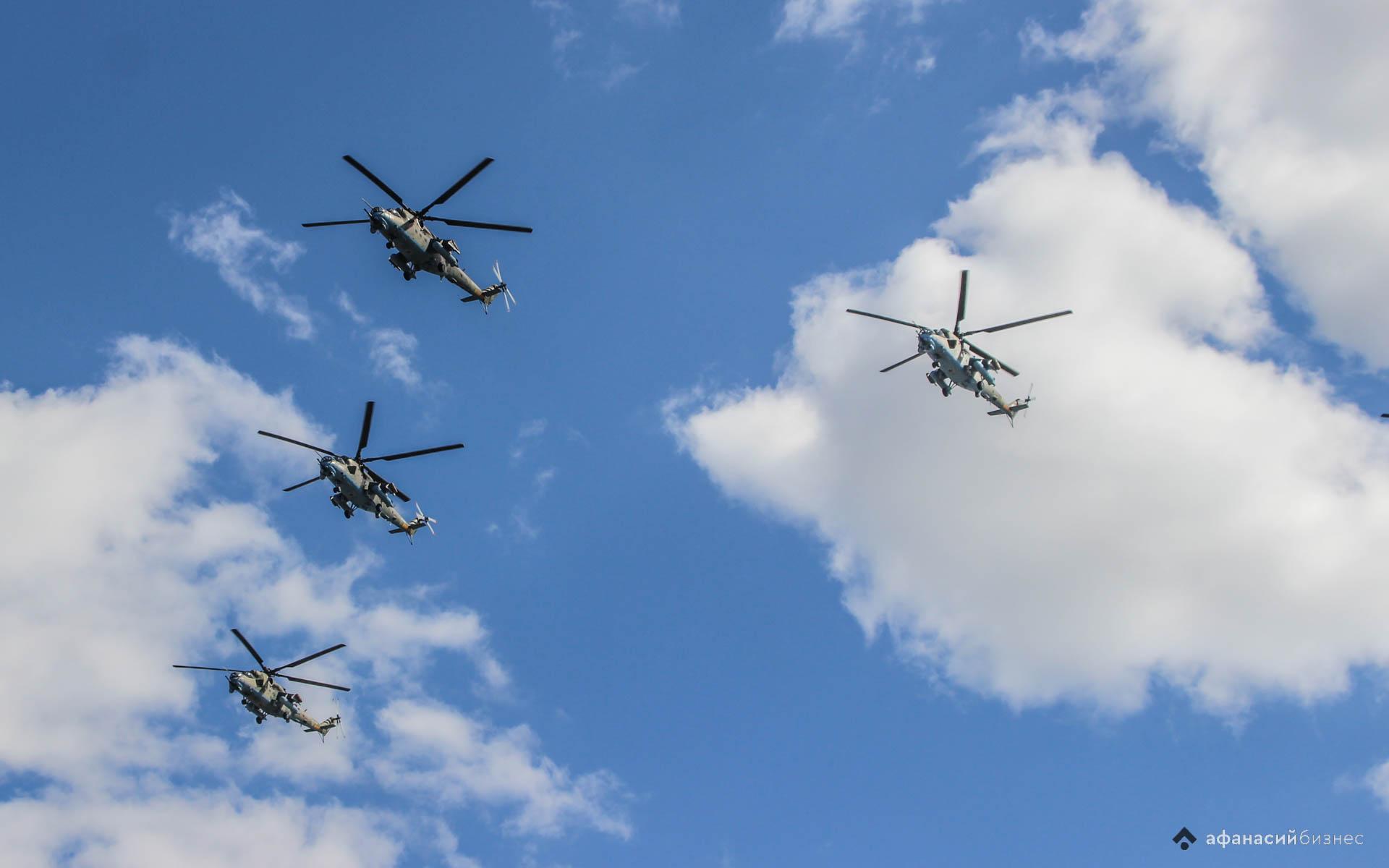 «Беркуты» из Тверской области откроют воздушную часть парада Победы - новости Афанасий
