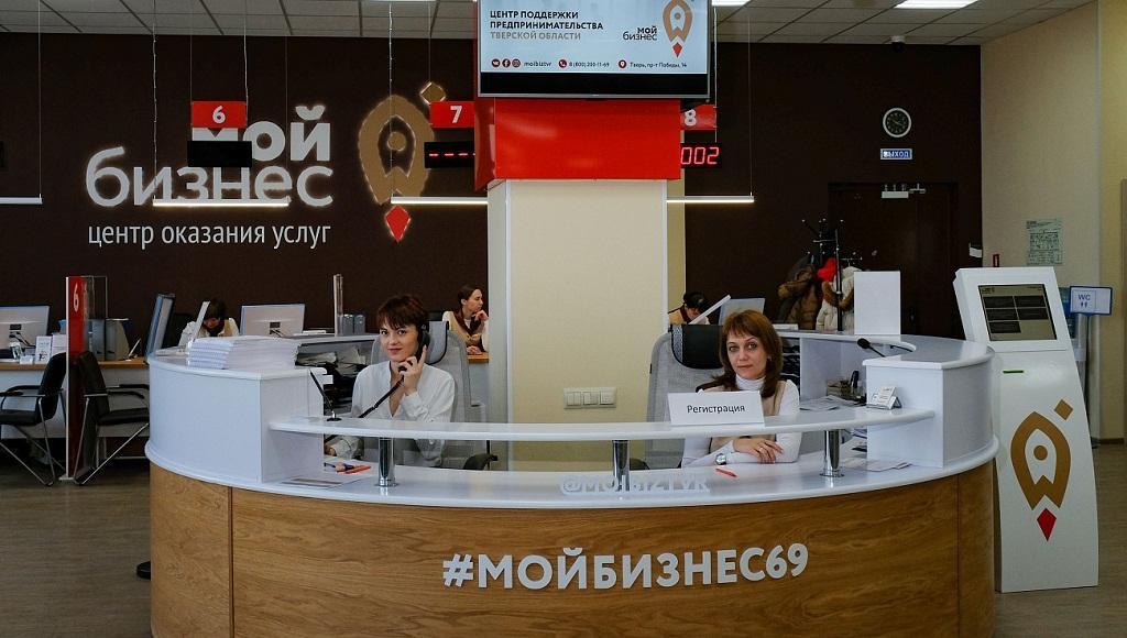 Около 4200 самозанятых граждан в Тверской области могут получить господдержку - новости Афанасий