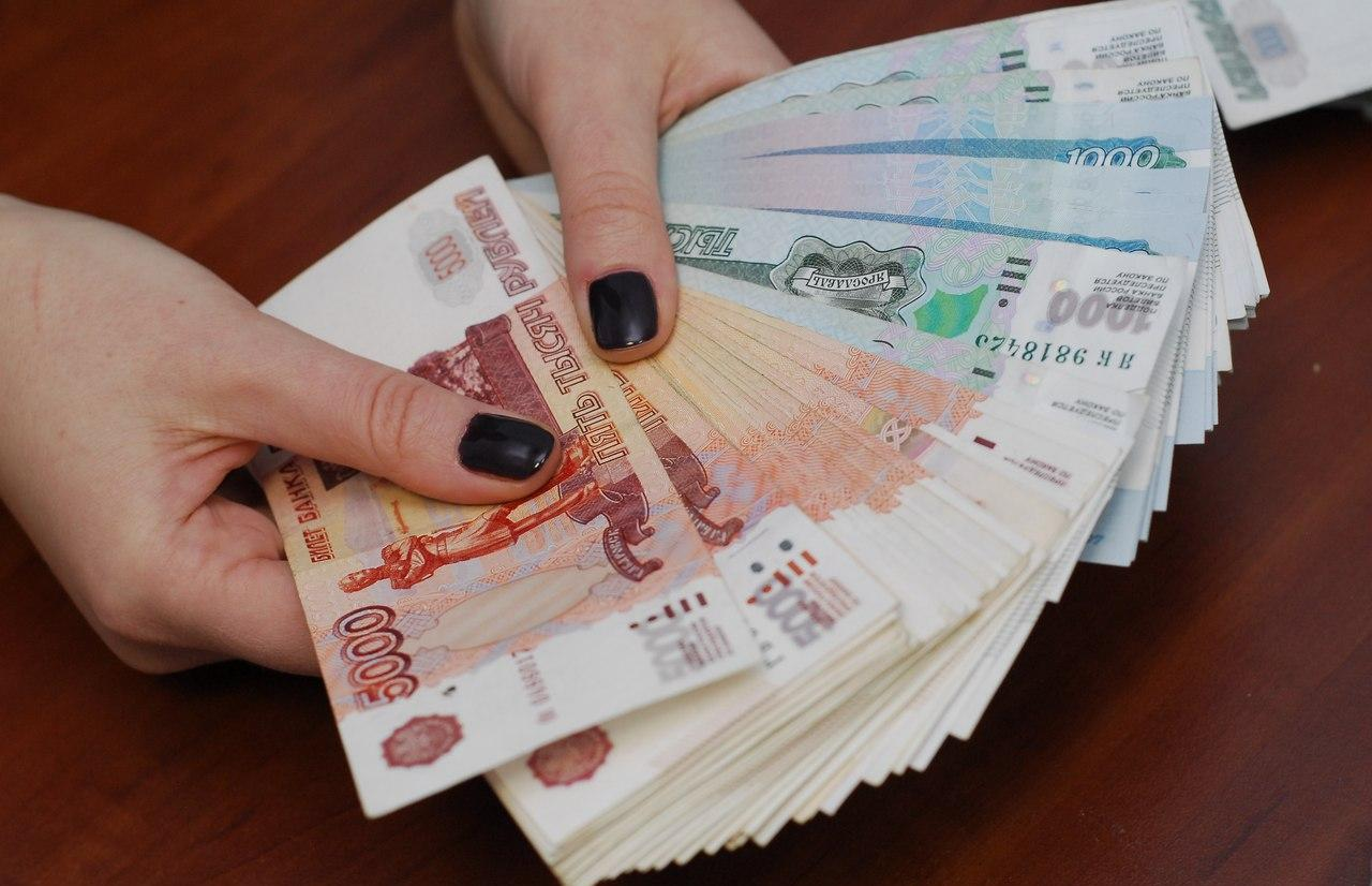 Выплаты и пособия, о которых не все знают: что полагается россиянам - новости Афанасий