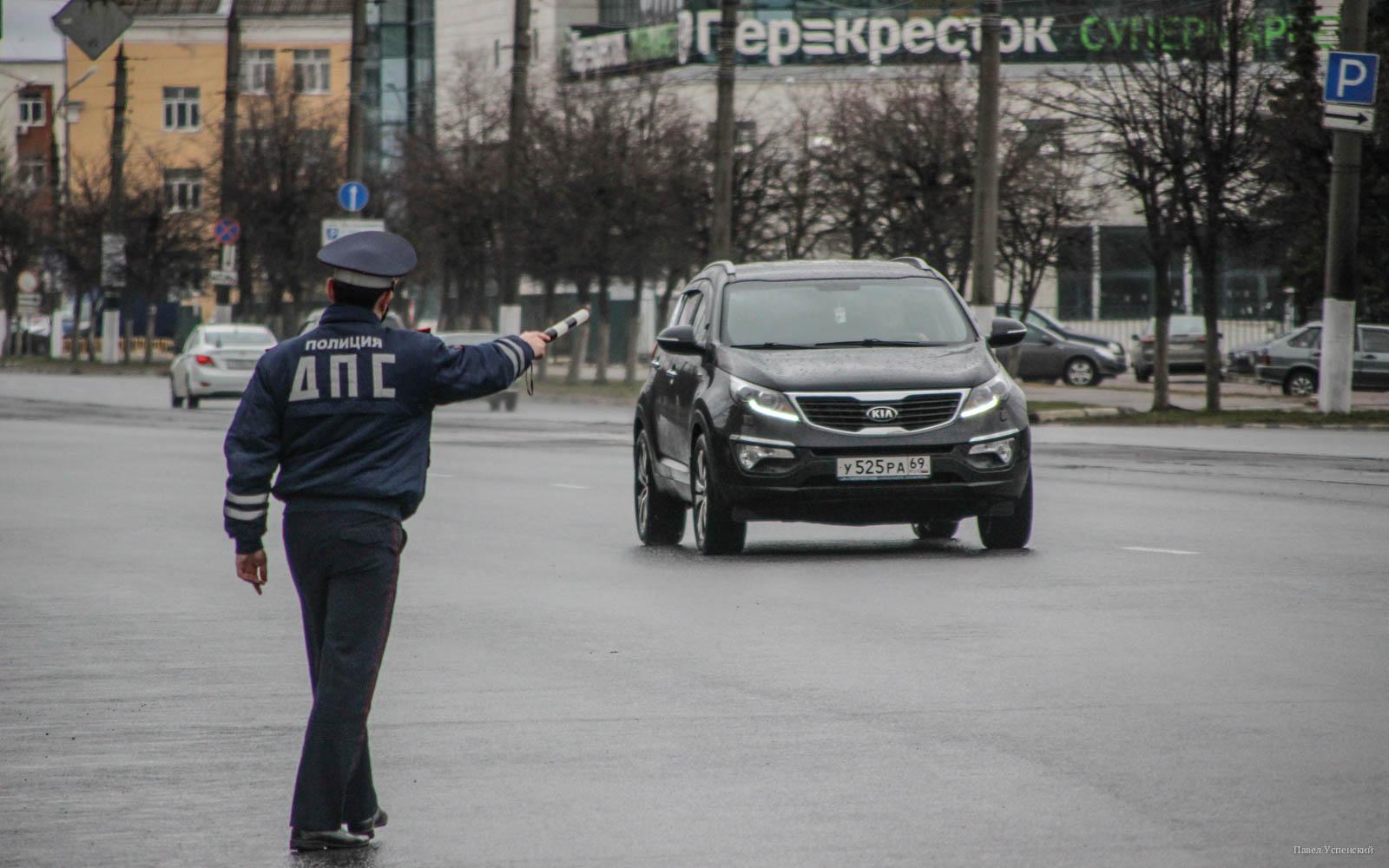 На дорогах Тверской области водителей будут проверять на трезвость - новости Афанасий
